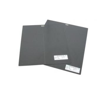 Grade antidifusora 35x43cm 103l, 8:1, df 100cm