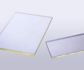 Visor 1200x800mm - espessura 7.0-8.5mm - 2.0mmpb