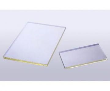 Visor 1600x1200mm - espessura 7.0-8.5mm - 2.0mmpb